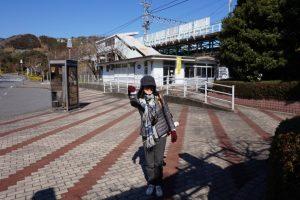 片瀬白田駅にて