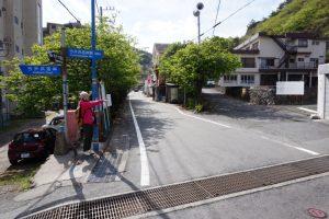 今井浜海岸駅の看板