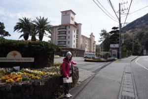 伊豆今井浜 東急ホテル