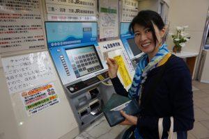 伊豆急下田駅の入場券を購入