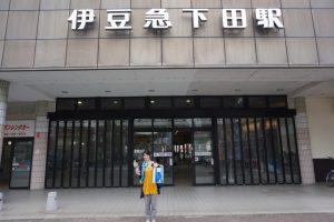 伊豆急下田駅前で記念写真
