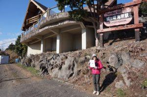 城ヶ崎海岸駅から出発