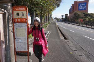 バス停「浮山」