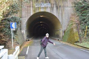 新白田トンネル入り口