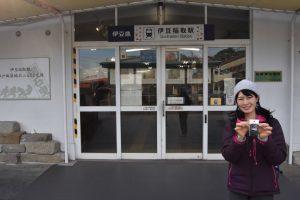 伊豆稲取駅に到着