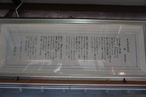 蓮台寺駅の待合室